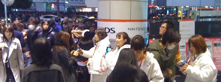 3DS Sells Out in Japan, Big Surprise