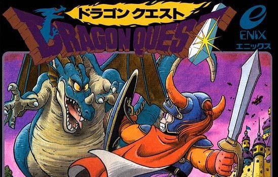 Dragon Quest box